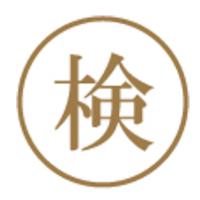 日本測量協会検定、日本測量機器工業会検定
